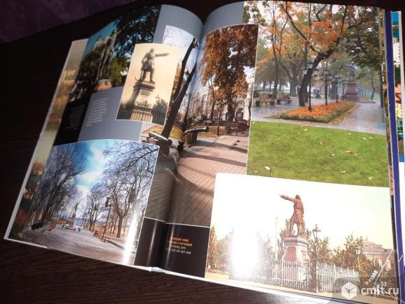 Фотоальбом «Воронеж». Фото 5.