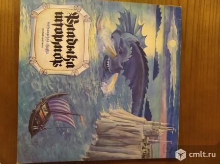 Детские сказки на виниловых пластинках.. Фото 6.