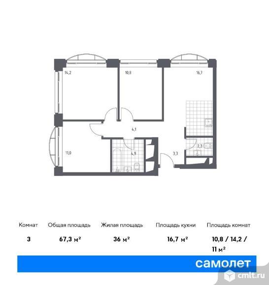 3-комнатная квартира 67,3 кв.м. Фото 1.