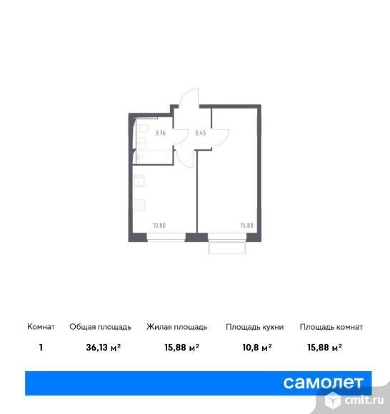 1-комнатная квартира 36,13 кв.м. Фото 1.