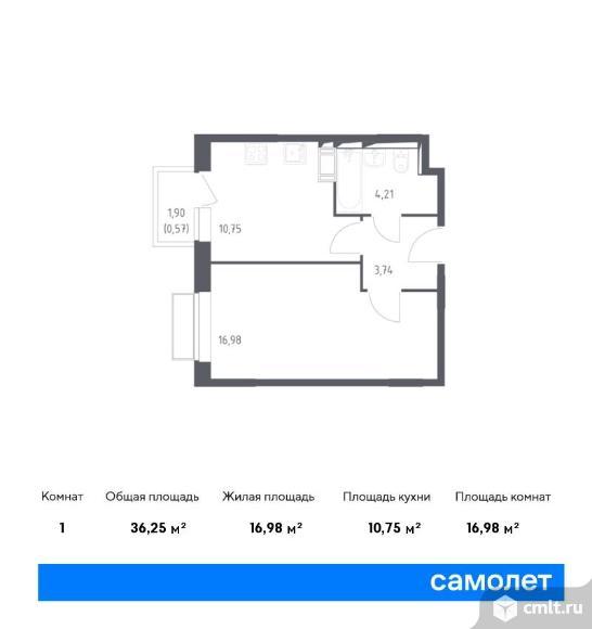 1-комнатная квартира 36,25 кв.м. Фото 1.