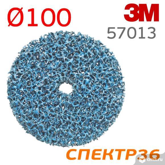 Круг зачистной под шпиндель ф100 3M 570313 синий. Фото 1.