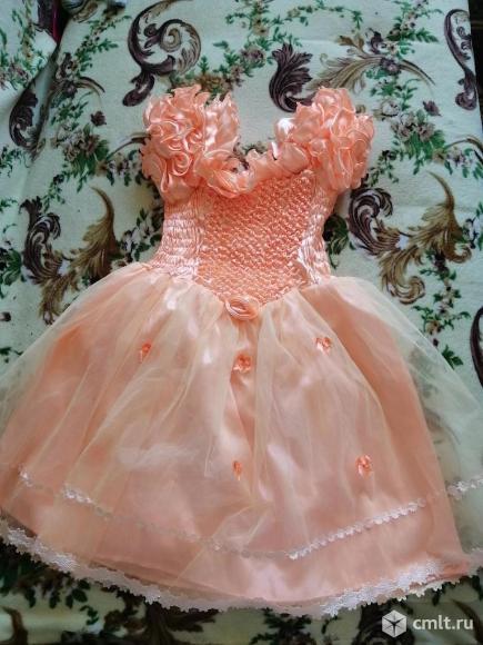 Праздничное платье. Фото 1.