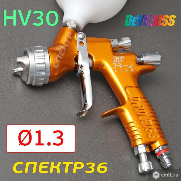 Краскопульт DeVilbiss GTiPro LITE HV30 (1,3мм). Фото 1.