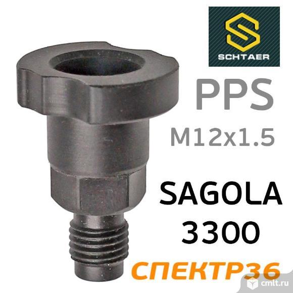Переходник для системы PPS для Sagola 3300. Фото 1.