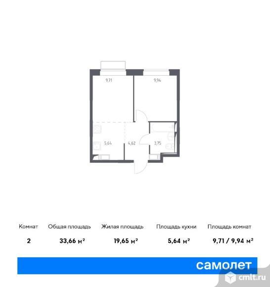 2-комнатная квартира 33,66 кв.м. Фото 1.