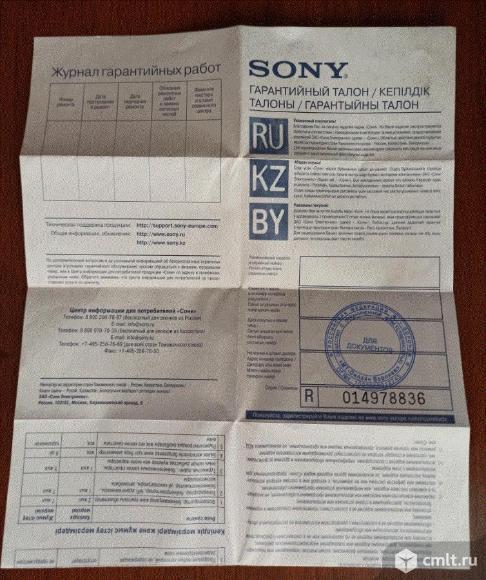 Телевизор LED Sony KDL-26BX320. Фото 6.