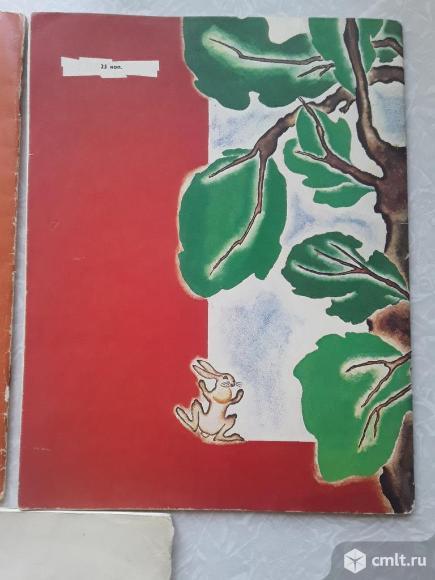 5 шт. Детские книги СССР. Сказки,рассказы,стихи. Фото 13.