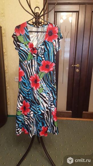 Платье цветное 50размер. Фото 1.