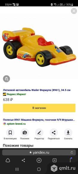 Машинка гоночная автомобиль Wader Формула 1 34.5см. Фото 6.
