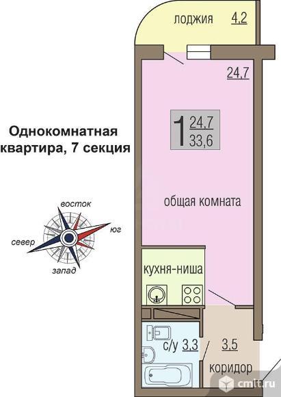 1-комнатная квартира 33,6 кв.м. Фото 18.
