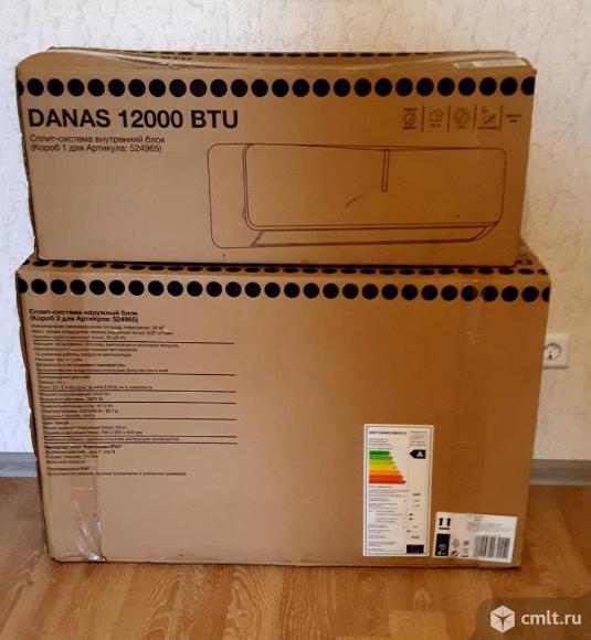 Сплит-система(кондиционер) danas 12000 BTU- 3,5 кВ. Фото 4.