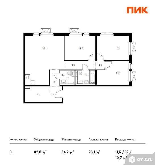 3-комнатная квартира 82,8 кв.м. Фото 1.