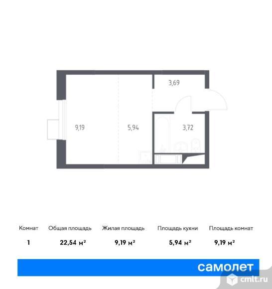 1-комнатная квартира 22,54 кв.м. Фото 1.