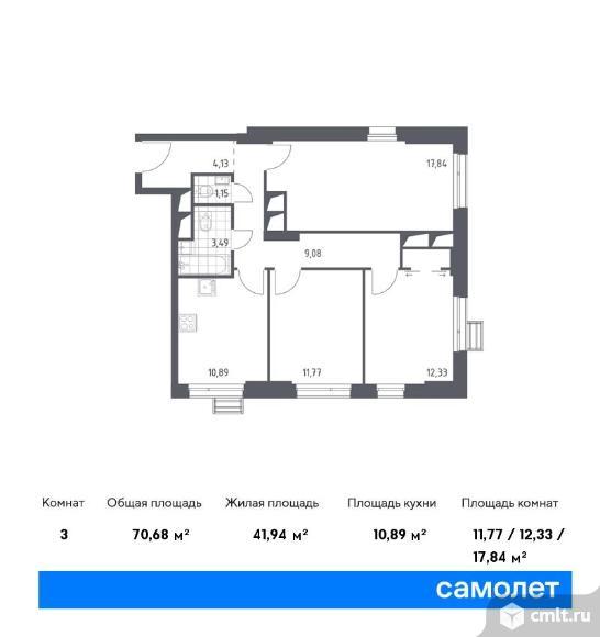 3-комнатная квартира 70,68 кв.м. Фото 1.