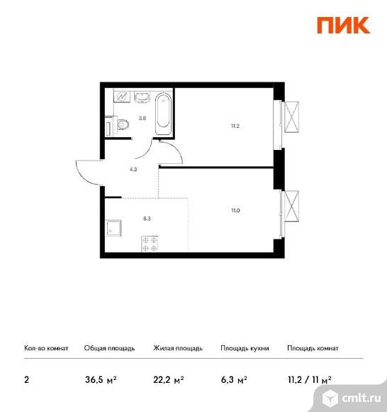 2-комнатная квартира 36,5 кв.м. Фото 1.