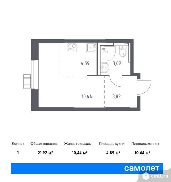 1-комнатная квартира 21,92 кв.м. Фото 1.
