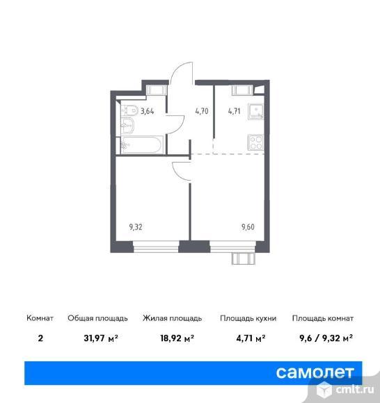 2-комнатная квартира 31,97 кв.м. Фото 1.