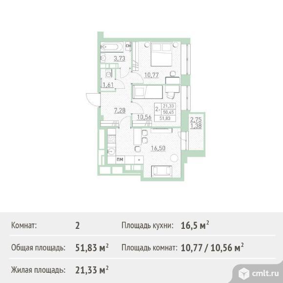 2-комнатная квартира 51,83 кв.м. Фото 1.