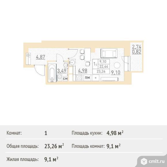 1-комнатная квартира 23,26 кв.м. Фото 1.