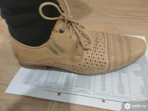 Туфли мужские 41-40 размер. Фото 1.