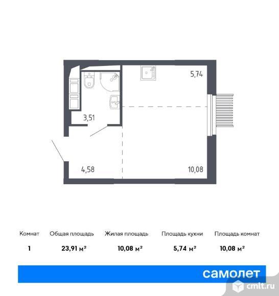 1-комнатная квартира 23,91 кв.м. Фото 1.