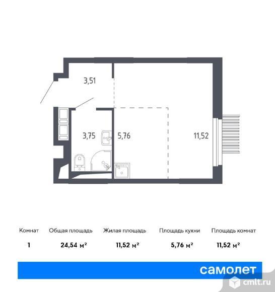 1-комнатная квартира 24,54 кв.м. Фото 1.