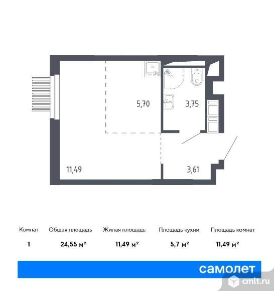 1-комнатная квартира 24,55 кв.м. Фото 1.