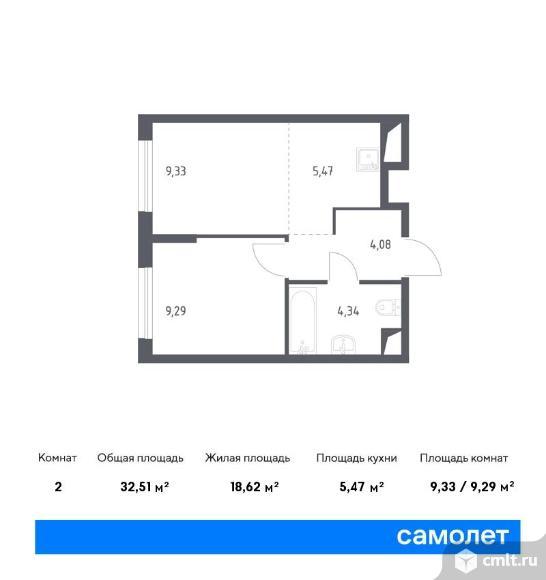 2-комнатная квартира 32,51 кв.м. Фото 1.