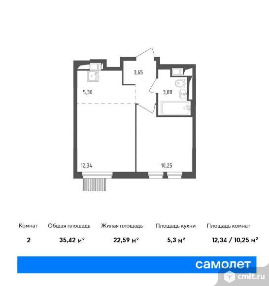 2-комнатная квартира 35,42 кв.м. Фото 1.