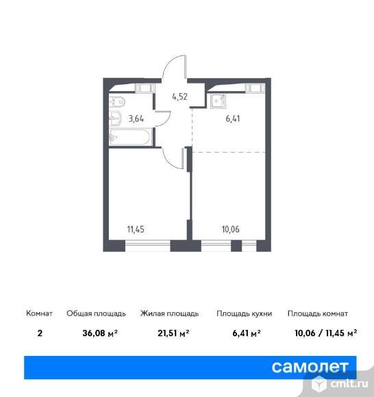 2-комнатная квартира 36,08 кв.м. Фото 1.