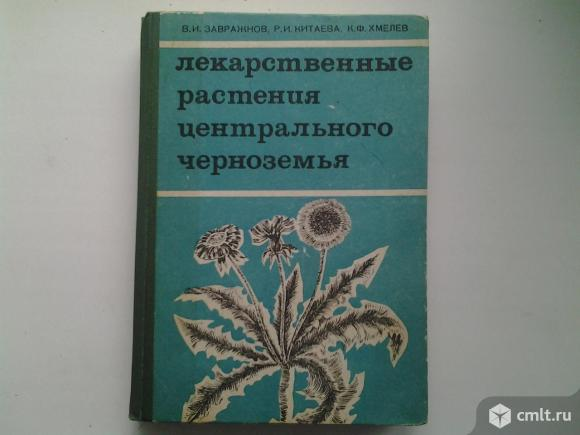 Книги познавательные и занимательные. Фото 12.