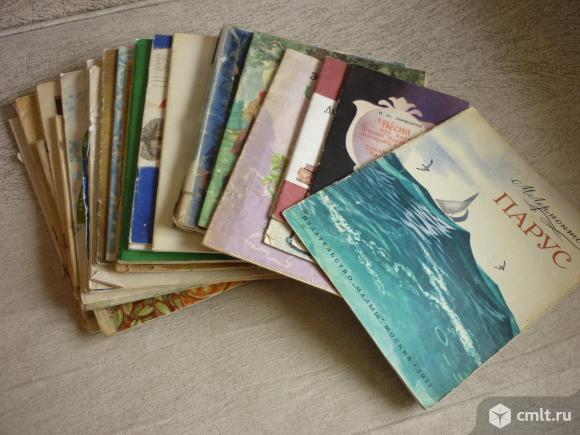 Детские книжки. Фото 1.