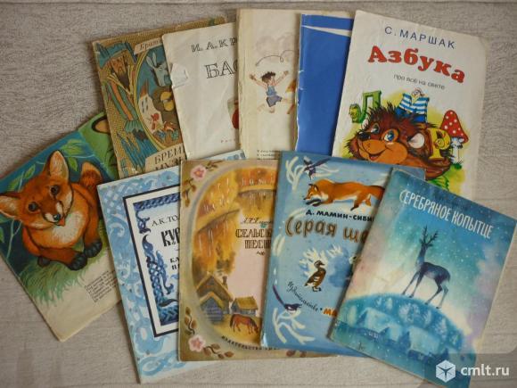 Детские книжки. Фото 8.