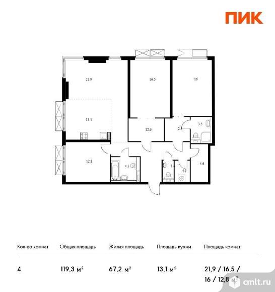 4-комнатная квартира 119,3 кв.м. Фото 1.