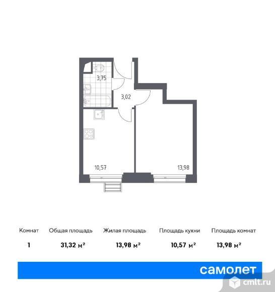 1-комнатная квартира 31,32 кв.м. Фото 1.