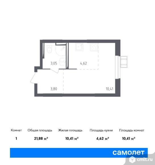 1-комнатная квартира 21,88 кв.м. Фото 1.