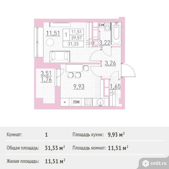 1-комнатная квартира 31,33 кв.м. Фото 1.