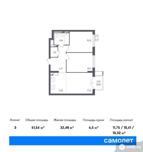 3-комнатная квартира 51,54 кв.м. Фото 1.