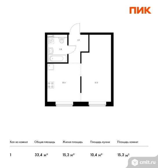 1-комнатная квартира 33,4 кв.м. Фото 1.