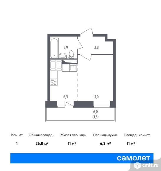 1-комнатная квартира 26,8 кв.м. Фото 1.