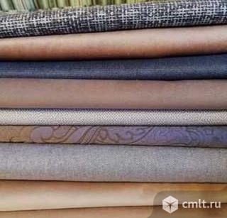 Мебельные ткани. Фото 1.