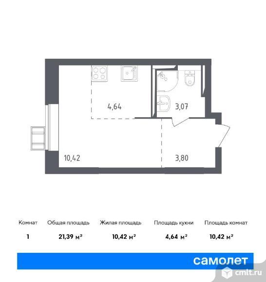 1-комнатная квартира 21,39 кв.м. Фото 1.