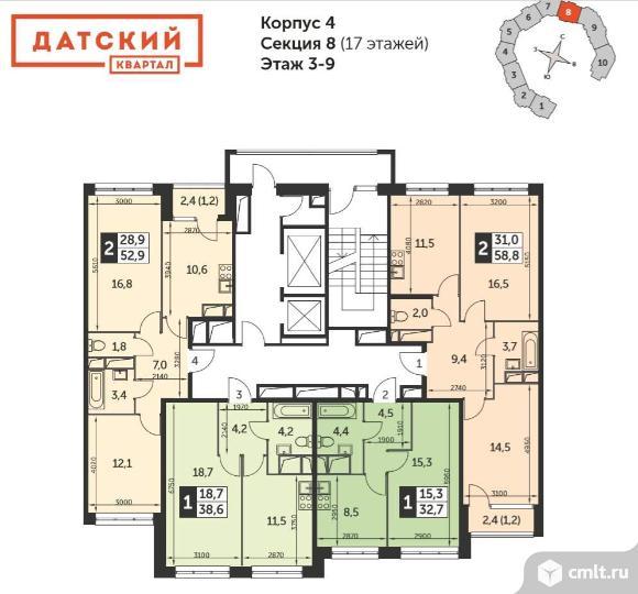 Продам 2-комн. квартиру 52.9 кв.м.. Фото 7.