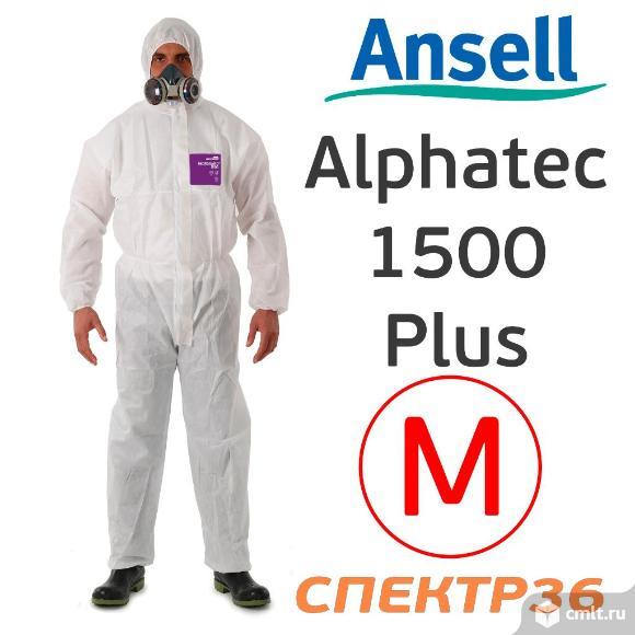 Комбинезон защитный (р. M) Ansell Alphatec 1500. Фото 1.