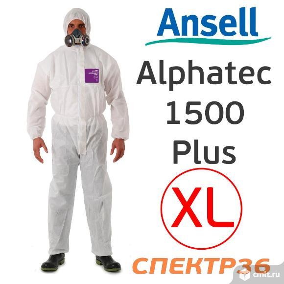 Комбинезон защитный (р. XL) Ansell Alphatec 1500. Фото 1.