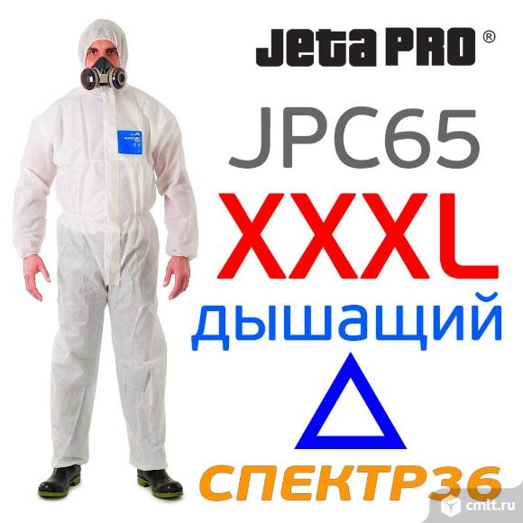 Комбинезон защитный JetaPRO JPC65 (р. XXXL). Фото 1.