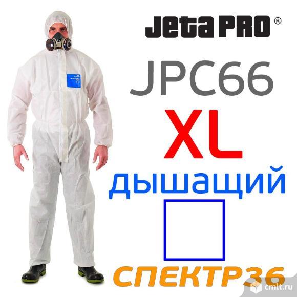 Комбинезон защитный JetaPRO JPC66 (р. XL) дышащий. Фото 1.