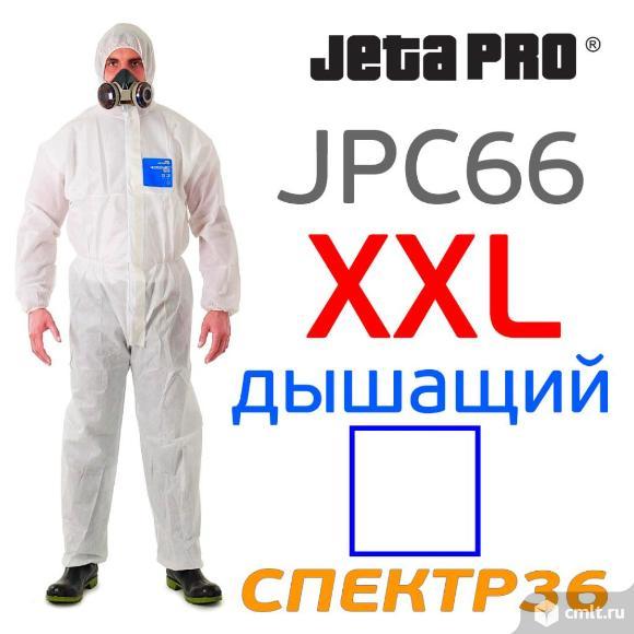 Комбинезон защитный JetaPRO JPC66 (р. XXL) дышащий. Фото 1.