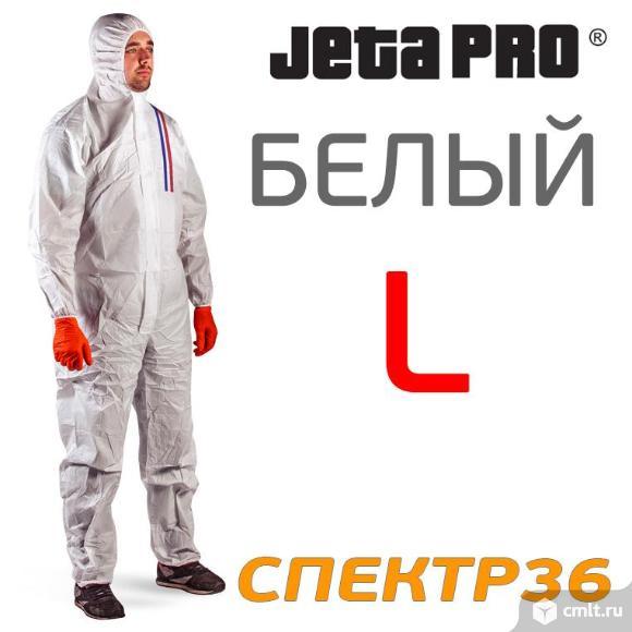 Комбинезон малярный JetaPRO (р. L) БЕЛЫЙ. Фото 1.